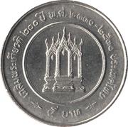 5 baht (Rama III) – revers