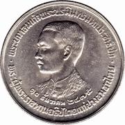 5 baht (monarchie constitutionnelle) -  avers
