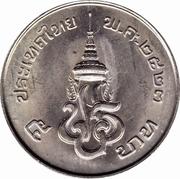 5 baht (monarchie constitutionnelle) -  revers