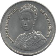 5 baht (anniversaire de la Reine) – avers