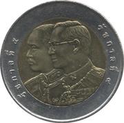 10 baht (Army Transportation Corp) -  avers