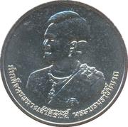 20 baht (80° anniversaire de la reine Sirikit) -  avers