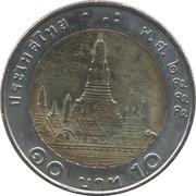 10 baht - Rama IX (4° effigie) -  revers
