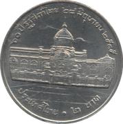 2 baht (Assemblée Nationale) – revers
