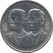 2 baht (ministère de l'agriculture) – avers
