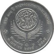 2 baht (ministère de l'agriculture) – revers