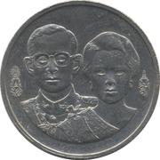 2 baht (Thai National Bank) – avers