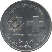 2 baht (Croix-Rouge) – revers