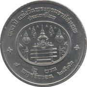 2 baht (Rama VII) – revers