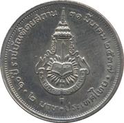 2 baht (académie royale thaïlandaise de langue) – revers