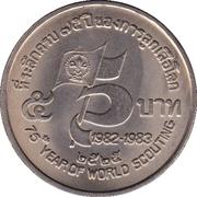 5 baht (Boy Scouts) – revers