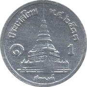 1 satang - Rama IX (3° effigie) -  revers