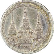 1 salung - Rama IV – avers