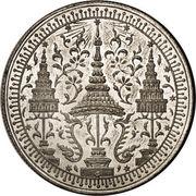2 baht - Rama IV (Essai) – avers