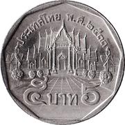 5 baht - Rama IX (3° effigie) -  revers