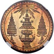 ½ baht - Rama IV (Essai) – avers