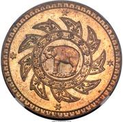 ½ baht - Rama IV (Essai) – revers