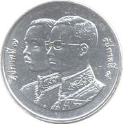 2 baht (département du trésor) – avers