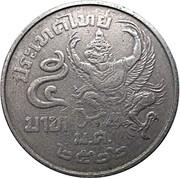 5 baht -  revers