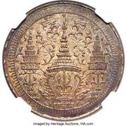 2 baht - Rama IV – avers
