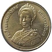 2 baht (anniversaire de la Reine) – avers