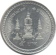 5 baht (princesse Srinagarindra, mère du roi) – revers