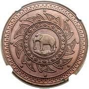 1 Baht - Rama IV (Essai) – revers