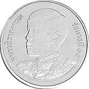 1 baht - Rama X 1° effigie -  avers