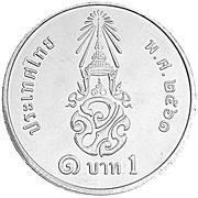 1 baht - Rama X 1° effigie -  revers