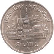 1 baht (Wat Phra Kaeo) -  revers