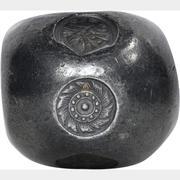 20 Baht (5 Tamlung or 1/4 Chang) – avers