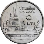1 baht - Rama IX (4° effigie) -  revers