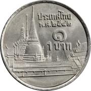 1 baht - Rama IX (3° effigie) -  revers