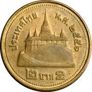 2 baht - Rama IX (4° effigie) -  revers