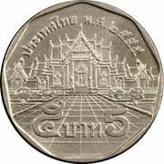 5 baht - Rama IX (4° effigie) -  revers