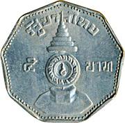 5 Baht - Rama IX (Pattern) – revers