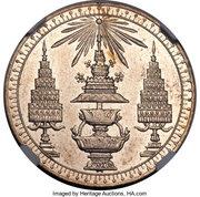 ½ Baht - Rama V (Nickel Pattern; Coin alignment) – avers