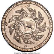 ½ Baht - Rama V (Nickel Pattern; Coin alignment) – revers