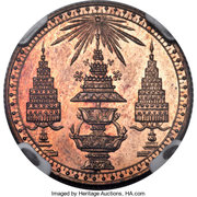 1 Salueng - Rama V (Pattern; Coin alignment; Reeded) – avers