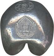 ½ Tamlueng - Rama V (Queen Debsirindra) – avers