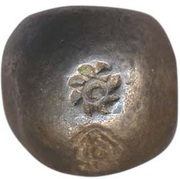 1 Bath Rama I (pot duang or Bullet Coinage) silver – revers
