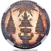 1 Baht - Rama V (Silver Pattern; Medal alignment; Plain edge) – avers