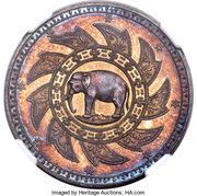 1 Baht - Rama V (Silver Pattern; Medal alignment; Plain edge) – revers