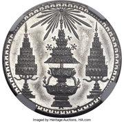 1 Baht - Rama V (White metal Pattern; Medal alignment; Plain edge) – avers