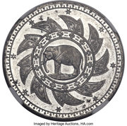1 Baht - Rama V (White metal Pattern; Medal alignment; Plain edge) – revers