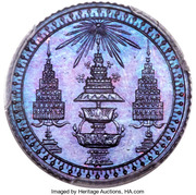 1 Fueang - Rama V (Pattern; Coin alignment) – avers