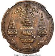 ½ Tamlueng - Rama V (Copper Pattern; Coin alignment; Plain edge) – avers