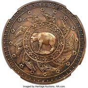 ½ Tamlueng - Rama V (Copper Pattern; Coin alignment; Plain edge) – revers