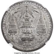 ½ Tamlueng - Rama V (White metal Pattern; Reeded edge) – avers