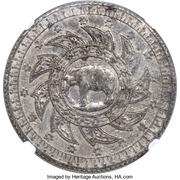 ½ Tamlueng - Rama V (White metal Pattern; Reeded edge) – revers